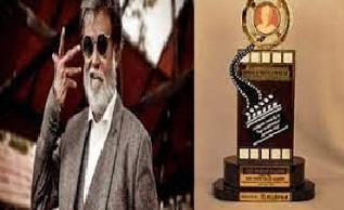 दादा साहेब फाल्के पुरस्कार से सम्मानित होंगे रजनीकांत