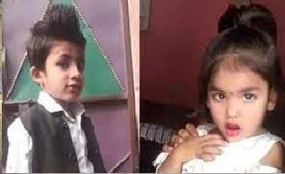 दो बच्चों की गला दबाकर मां ने की हत्या