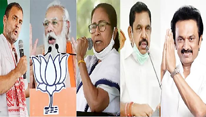 Vidhan Sabha Elections 2021