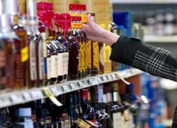liquor price in up