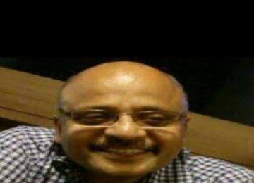 Dr. Munishwar Gupta