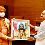 pt. ashutosh pandey-nadda