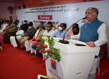 Ashutosh Tandon