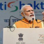 Prime Minister Gati Shakti National Master Plan